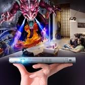 投影儀家用手機小型智慧高清微型無線WIFI迷你便攜投影機1080P無屏 聖誕節LX