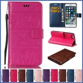 小米 紅米6 紅米Note6 Pro 紅米Note5 圖騰大象皮套 手機皮套 插卡 支架 掛繩 磁扣 壓紋 皮套
