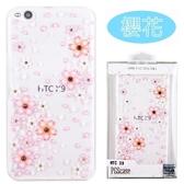 【奧地利水鑽】HTC One X9 花系列保護軟套