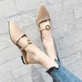 快速出貨 法式 拖鞋女外穿 百搭時尚一字帶平底懶人半拖鞋尖頭穆勒鞋