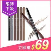 韓國 VACCI 平版雙頭眉筆(0.3g) 多款可選【小三美日】$79