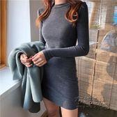 秋季韓版新款圓領修身裙子女套頭長袖針織洋裝包臀打底裙潮 衣櫥秘密