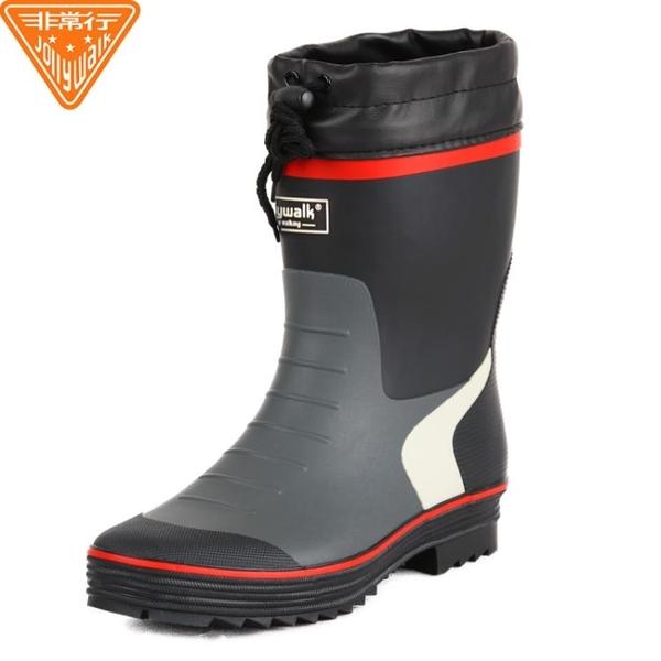 中筒雨鞋男膠鞋雨靴水鞋套鞋防滑【步行者戶外生活館】
