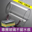 不留水痕擦玻璃抹布 YB16002 抹布 擦玻璃神器《顏色隨機》