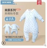 良良嬰兒睡袋秋冬季寶寶純棉睡袋四季通用防踢被加厚分腿款幼兒童 8號店WJ