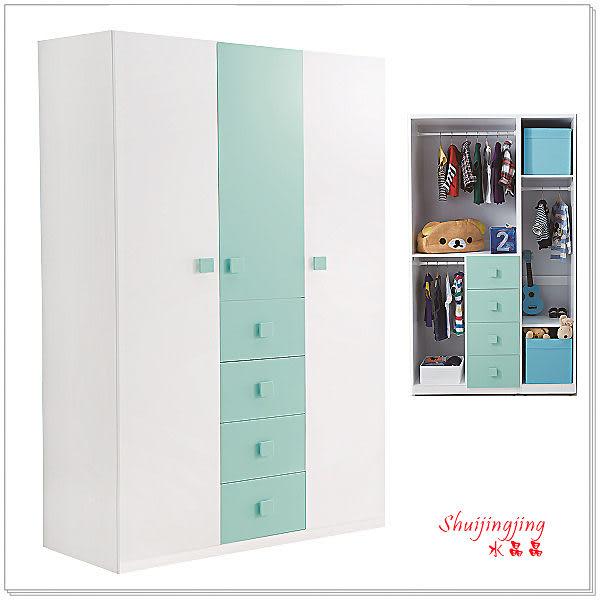 【水晶晶家具/傢俱首選】天天晴朗4*6.6呎綠白雙色三抽開門衣櫃 JX8055-7