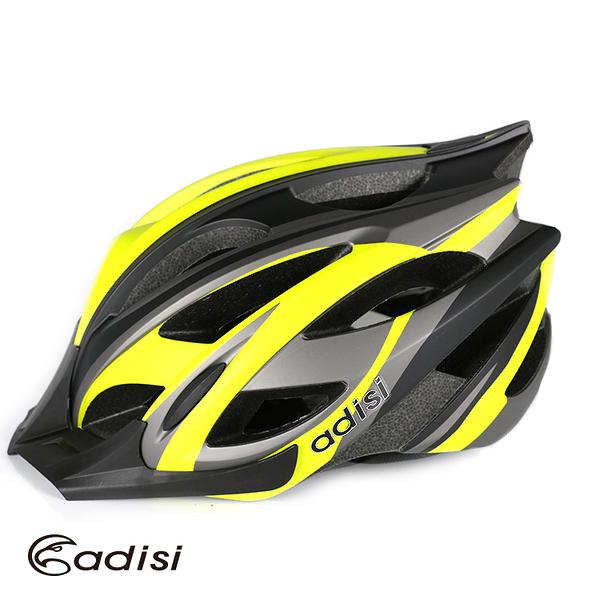 ADISI 自行車帽 CS-5500 / 城市綠洲專賣(安全帽子 單車 腳踏車 折疊車 小折 單車用品)