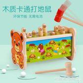 兒童早教玩具男孩子1-2-3-4-5周歲女寶寶開發益智力積木質嬰幼兒igo  『歐韓流行館』