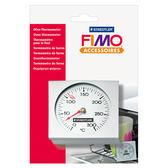 MS8700 02 軟陶專用烤箱溫度計
