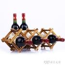實木紅酒架擺件家用葡萄酒架子折疊紅酒架木制客廳酒櫃展示架
