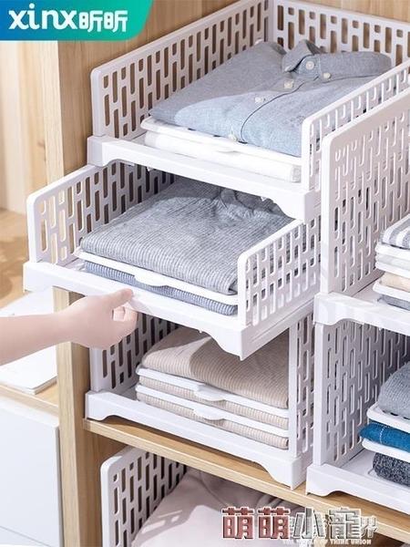 衣櫃分層隔板收納神器臥室衣櫥多層置物架寢室宿舍櫃子儲物整理架 交換禮物
