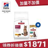 【買大送小】Hill's希爾思 原廠正貨  胖喵救星組(頂級照護10KG+完美體重3磅)