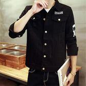 新款秋冬爆款男士韓版時尚紐扣貼花裝飾牛仔長袖夾克外套4051     東川崎町