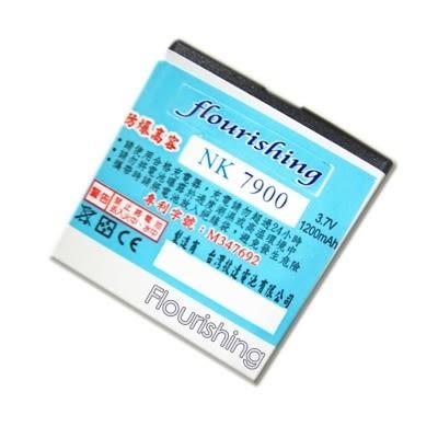▼Nokia 高容量電池 BL-6P/6500C,7900P 防爆高容量電池