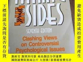 二手書博民逛書店Taking罕見Sides : Clashing Views o