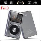【海恩特價 ing】FiiO X3II 第二代 專業隨身無損音樂播放器 原生DSD硬解 隨身訊源/音響DAC小前級