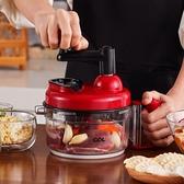 絞肉機 高達萊家用手動絞肉機手拉式攪拌絞菜碎菜機手搖餃子餡廚房切肉器 美物 交換禮物