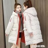 反季中長款女棉服大碼寬鬆加厚保暖棉衣外套羽絨棉襖女裝新款 奇妙商鋪