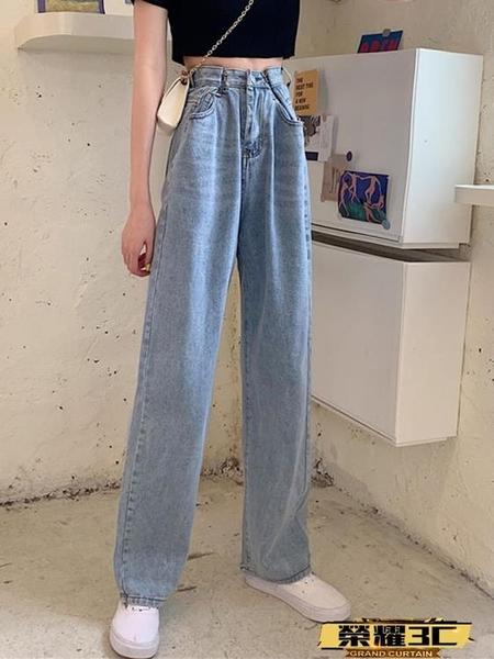 熱賣寬管褲 春季2021年新款寬鬆牛仔褲女小個子高腰顯瘦闊腿褲直筒褲子潮 coco