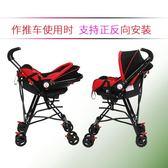嬰兒提籃幼兒提籃新生兒提籃式汽車載兒童安全座椅寶寶手提睡便攜     HM