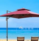 遮陽傘 戶外遮陽傘太陽傘庭院傘折疊羅馬傘大號防曬擺攤商用四方型沙灘傘 麻吉部落