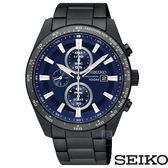 SEIKO 精工 SSC655P1 (V176-0AV0SD) 太陽能 三眼計時 男錶