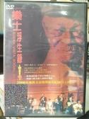 挖寶二手片-P17-053-正版DVD-電影【樂士浮生錄】-2000年奧斯卡金像獎最佳紀錄片(直購價)