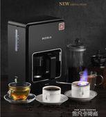 Petrus/柏翠 PE3100BL咖啡機家用全自動美式滴漏智能一體機煮咖啡igo 依凡卡時尚