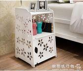 簡易床頭柜簡約現代小柜子儲物柜床頭柜迷你臥室床邊柜床頭收納柜igo  歐韓流行館