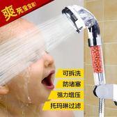 大號無壓力簡易花灑噴頭手持淋浴淋雨浴室洗澡通用增壓蓬蓬頭超強 潮流衣舍
