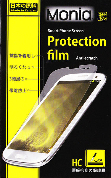 MONIA Apple iPhone 8 / 8 Plus / 7 / 7 Plus / 6 / 6 Plus / SE 極光膜 PET 螢幕保護貼