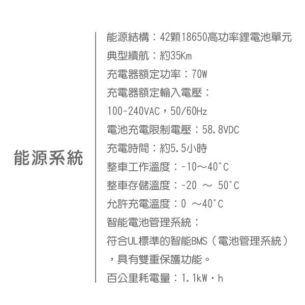 【coni shop】小米九號平衡車Plus 現貨 免運 當天出貨 智能APP控制 米家平衡車 平衡車 小米