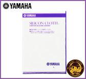 【小麥老師樂器館】 清矽膠清潔布 (L) 山葉 YAMAHA SLCL2 日製 保養擦琴布【T50】