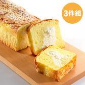 【亞尼克】週六到貨限定 生乳捲3條組(原味/特黑/磅蛋糕) 超人氣團購組合