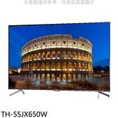 【南紡購物中心】Panasonic國際牌【TH-55JX650W】55吋4K聯網電視