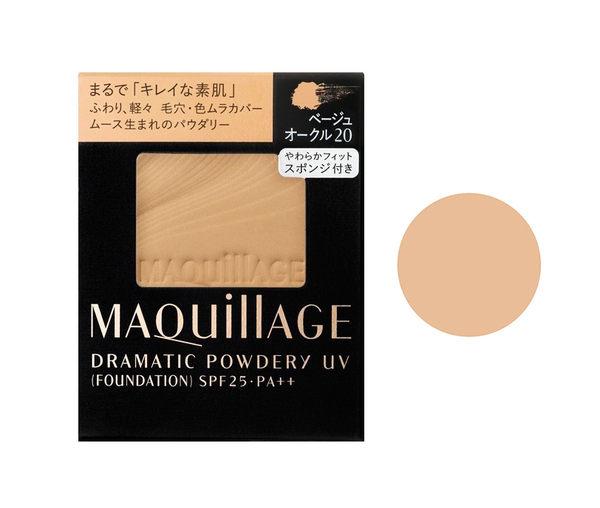 岡山戀香水~SHISEIDO 資生堂 心機 星魅輕羽粉餅蕊SPF25.PA++ 9.2g~優惠價:850元