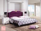 溫妮莎5尺紫色絨布床頭片  大特價7600元【阿玉的家 2018】新品搶先