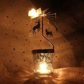 少女心浪漫星空杯許愿旋轉燭臺擺件走馬燈送給女生的創意生日禮物 my980 【雅居屋】