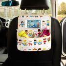 車載紙巾盒汽車座椅收納袋掛袋車載收納箱椅...