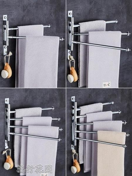 毛巾架免打孔不銹鋼衛生間置物架浴室浴巾架多桿廚房壁掛架子 交換禮物