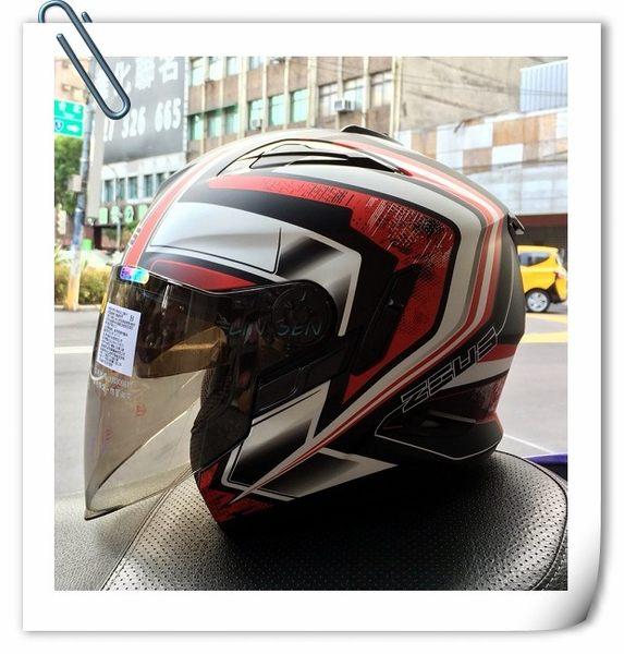 ZEUS瑞獅安全帽,ZS-613B,無帽沿版,AJ6/消光黑紅