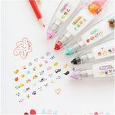 【筆紙膠帶】韓國文具 創意 按壓式 花邊 修正帶 可愛 修飾帶 學生 日記 裝飾