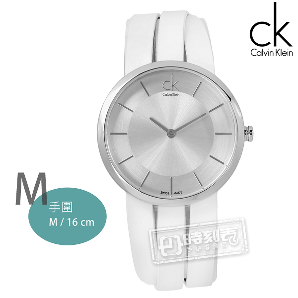 CK / K2R2M1K6 / Extent 時尚交疊造型手環式皮革手錶 銀x白 32mm