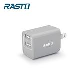 RASTO RB6 智慧型2.4A雙USB摺疊快速充電器-灰