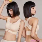 運動內衣運動內衣女無鋼圈小胸聚攏胸罩收副乳防下垂無痕薄款美背背心文胸 JUST M