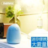 空氣加濕器迷你孕婦嬰兒家用靜音臥室小型usb辦公室用噴霧器【618好康又一發】