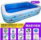 倍護嬰兒童寶寶充氣游泳池家庭大型海洋球池加厚戲水池成人浴缸【海鱼305三环-豪华】