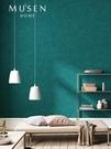 壁紙 北歐風純色素色綠色灰色墻紙家用現代簡約客廳臥室藍色孔雀綠壁紙 現貨快出YJT