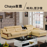 Chaya查雅時尚L型皮沙發-半牛皮-可客製|奧斯曼OSMAN