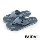 Paidal 男款搖滾區由此進立體溝紋織帶夾腳拖鞋-灰藍